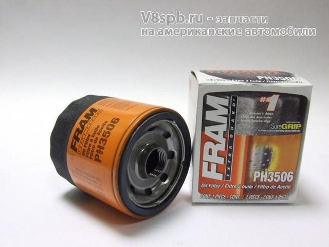 PH3506 Фильтр масляный