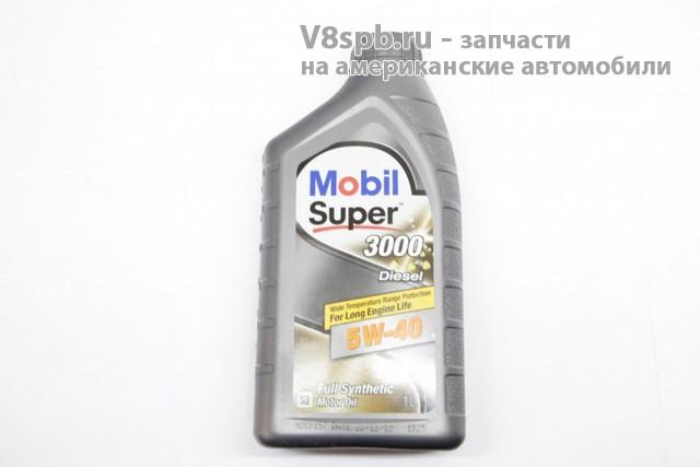 152573 Масло моторное Mobil SUPER 3000 X1 DIESEL синтетическое 5W40  1L