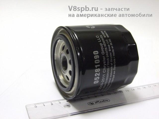 5281090 Фильтр масляный