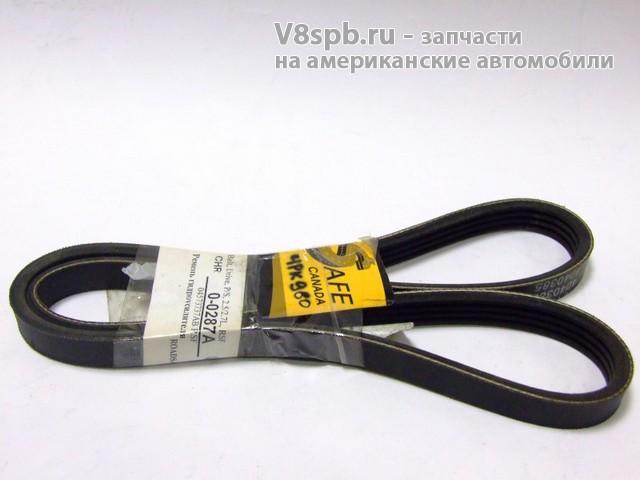 4PK980 Ремень гидроусилителя