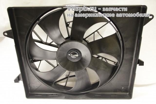 620950 Вентилятор охлаждения