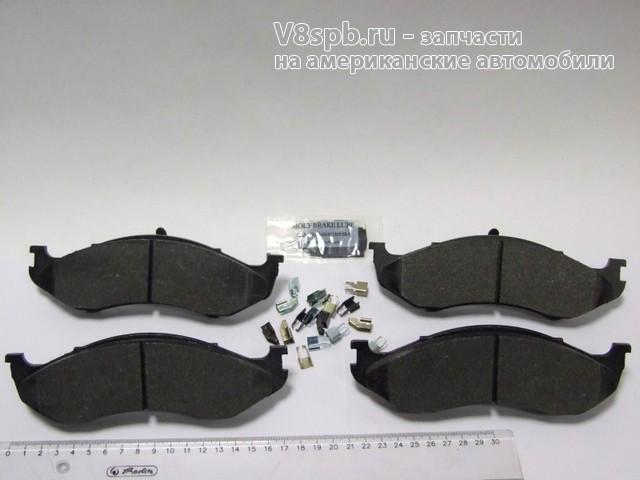 ZX477 Колодки тормозные передние