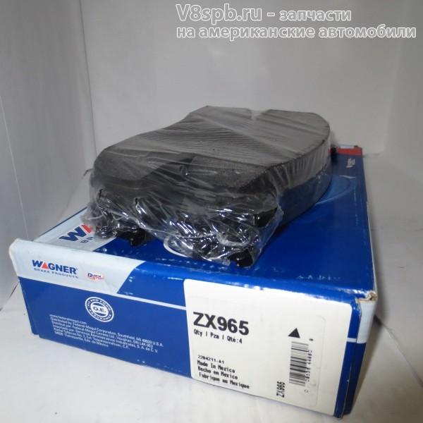 ZX965 Колодки тормозные передние